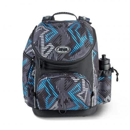 Schoolbag with ergonomic back, adjustable for primary school