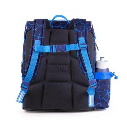 schoolbag with ergonomic FOAM-BACK